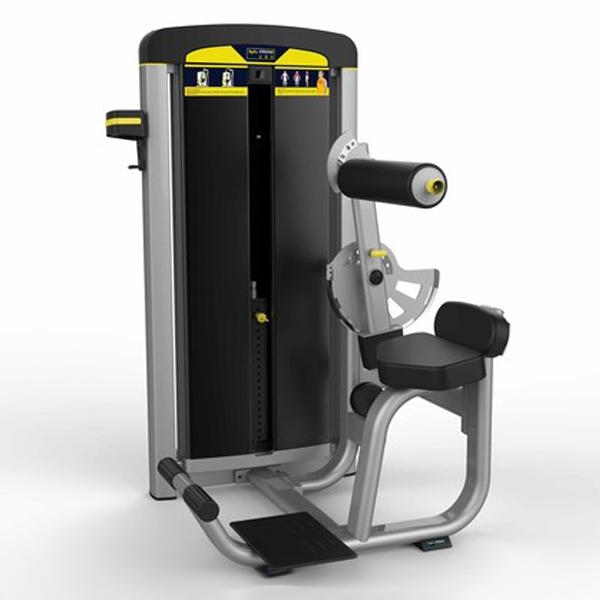 Тренажер для мышц спины BTM-010A Body Strong