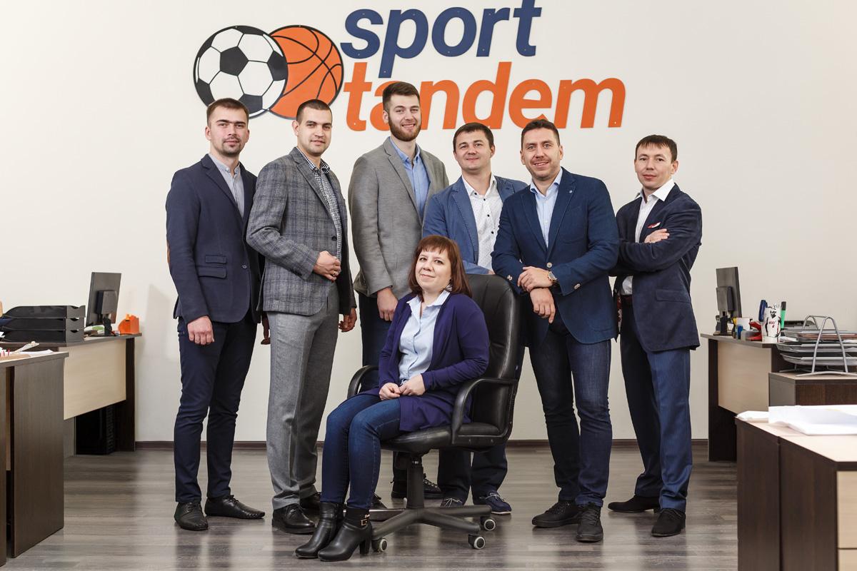 Сотрудники компании Спорт-Тандем