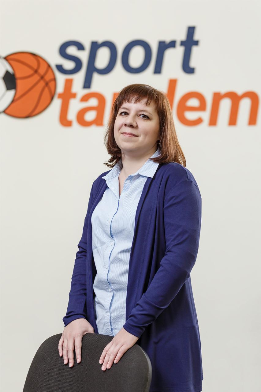Тряпченкова Татьяна