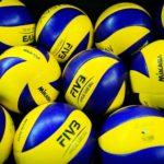 Мячи волейбольные MIKASA