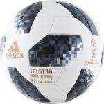 Мячи футбольные ADIDAS