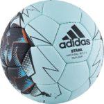 Мяч гандбольный ADIDAS Stabil Replique, арт.CD8588, р. 1