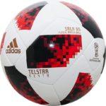 Мячи футзальные ADIDAS
