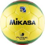 Мячи футзальные MIKASA