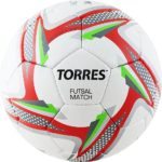Мячи футзальные TORRES