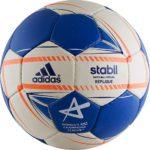 Мяч гандбольный ADIDAS Stabil Replique, арт.G79719, р. 2
