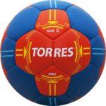Мяч гандбольный TORRES PRO, арт.H30062, р.2