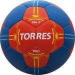 Мяч гандбольный TORRES PRO, арт.H30063, р.3