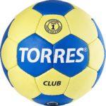 Мяч гандбольный TORRES Club, арт.H30011, р.1