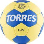 Мяч гандбольный TORRES Club, арт.H30012, р.2