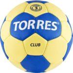 Мяч гандбольный TORRES Club, арт.H30043, р.3