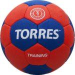Мяч гандбольный TORRES Training, арт.H30051, р.1