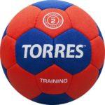 Мяч гандбольный TORRES Training, арт.H30052, р.2