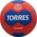 Мяч гандбольный TORRES Training, арт.H30053, р.3