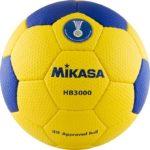 Мяч гандбольный MIKASA HB 3000, р.3, IHF