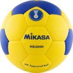 Мяч гандбольный MIKASA HB 2000, р.2, IHF
