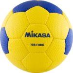 Мяч гандбольный MIKASA HB 1000, р.1