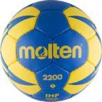 Мяч гандбольный MOLTEN 2200, арт. H1X2200-BY, р.1